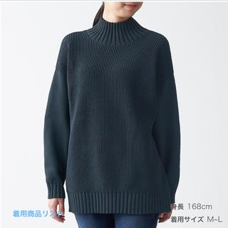 ムジルシリョウヒン(MUJI (無印良品))の中空糸で編んだ 畦編みハイネックチュニック 婦人XS~S・黒(ニット/セーター)