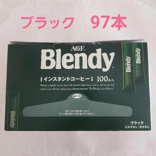 AGF - Blendy ブレンディスティック コーヒー ブラック 2g×97本