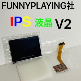 ゲームボーイアドバンス(ゲームボーイアドバンス)のゲームボーイアドバンスSP IPS液晶V2(その他)