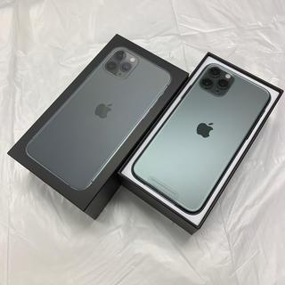 新品未使用 Softbank iPhone11pro 256GB