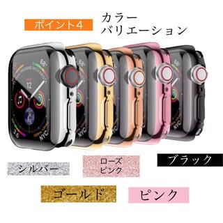 AppleWatch 枠の保護カバー  シルバー(腕時計(デジタル))