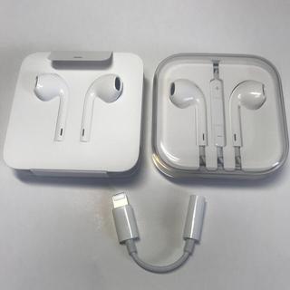 Apple - iPhone イヤホン 変換アダプタ セット apple純正 新品