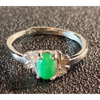 卸値 指輪 本翡翠 緑色 ヒスイ A貨 シルバー フリーサイズ 本物保証20(リング(指輪))