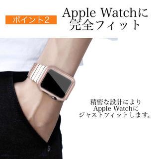 AppleWatch 枠の保護カバー ゴールド(腕時計(デジタル))