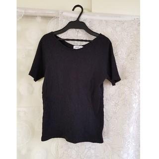 LEPSIM - lepsim リブTシャツ