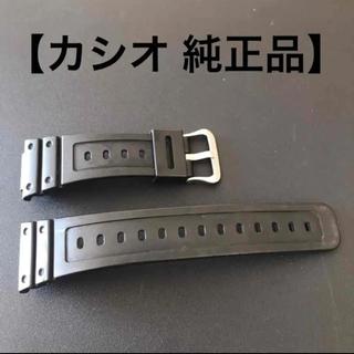 ジーショック(G-SHOCK)のCASIO G-SHOCK dw-5600bb ベルトのみ カシオ 腕時計(腕時計(デジタル))