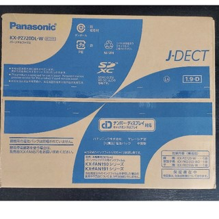 Panasonic - 値下げ 新品・未使用 Panasonic KX-PZ720DL-W