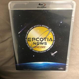 NEWS - NEWS  EPCTIA -ENCORE- Blu-ray 通常版