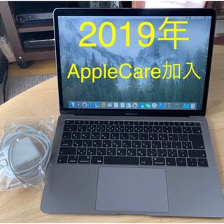 アップル(Apple)のMacBook Air 13インチ 2019 美品 AppleCare加入(ノートPC)
