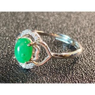卸値 指輪 本翡翠 緑色 ヒスイ A貨 シルバー 誕生日プレゼント 本物保証18(リング(指輪))