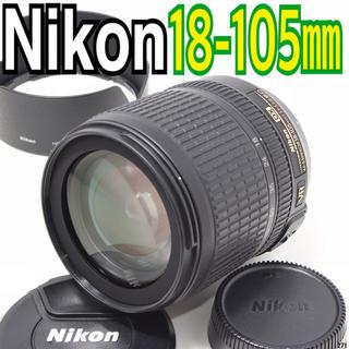 ニコン(Nikon)の✨迫力の広角〜中望遠レンズ✨ニコン Nikon AF-S DX 18-105mm(レンズ(ズーム))