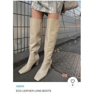 Ameri VINTAGE - 完売 ECO LEATHER LONG BOOTS グレージュL24.5~25