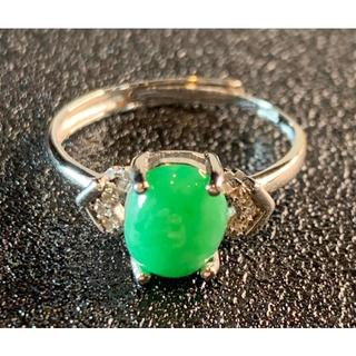 卸値 指輪 本翡翠 緑色 ヒスイ A貨 シルバー 誕生日プレゼント 本物保証16(リング(指輪))