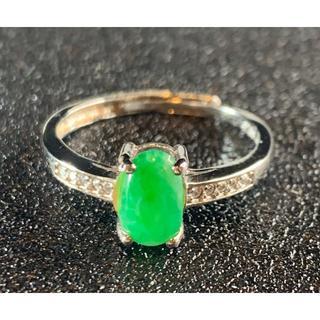 卸値 指輪 本翡翠 緑色 ヒスイ A貨 シルバー フリーサイズ 本物保証13(リング(指輪))