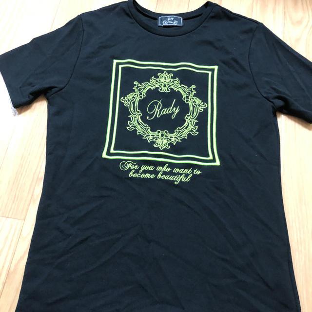 Rady(レディー)のRady ホテルシリーズ Tシャツ レディースのトップス(Tシャツ(半袖/袖なし))の商品写真
