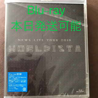 NEWS - NEWS 2019 WORLDISTA Blu-ray ブルーレイ 通常盤