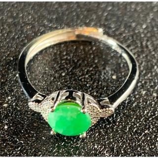 卸値 指輪 本翡翠 緑色 ヒスイ A貨 シルバー 誕生日プレゼント 本物保証12(リング(指輪))