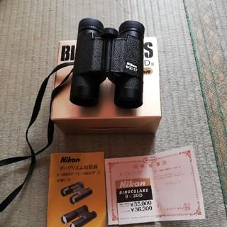 ニコン(Nikon)のNikon 双眼鏡(その他)