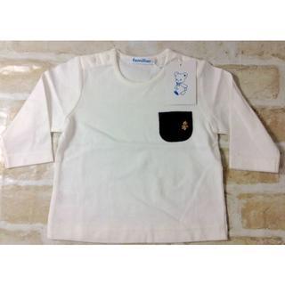 familiar - 【新品】familiar 男の子用 長袖Tシャツ 70 ★02YE1020637