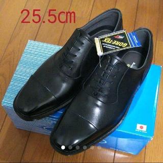 アサヒシューズ - 最安値新品☆通勤快足 アサヒシューズ 25.5cm ストレートチップ 黒 革靴