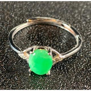 卸値 指輪 本翡翠 緑色 ヒスイ A貨 シルバー 誕生日プレゼント 本物保証11(リング(指輪))