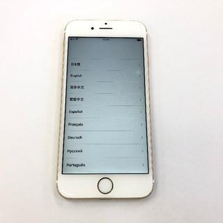 アップル(Apple)の★じぃじ様専用★docomo iPhone6s 2台まとめて(スマートフォン本体)