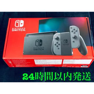 Nintendo Switch - 新品未開封 Nintendo Switch グレー 新型 スイッチ本体