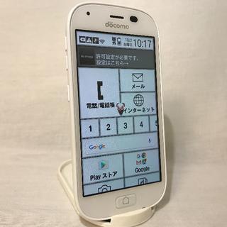 フジツウ(富士通)のSIMロック解除 F-04J 格安SIM対応 判定○ 送料込み(スマートフォン本体)