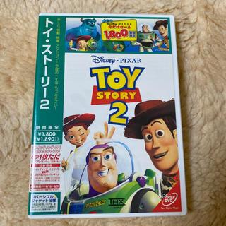 トイストーリー(トイ・ストーリー)のトイ・ストーリー2('99米) DVD Disney トイストーリー(アニメ)