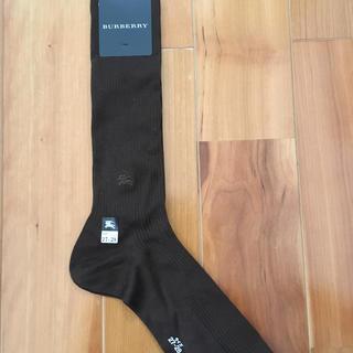 バーバリー(BURBERRY)のバーバリー ブラウン 茶色 靴下 タグ付き 未着用(ソックス)
