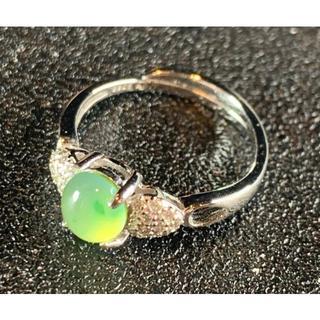 卸値 指輪 本翡翠 緑色 ヒスイ A貨 シルバー フリーサイズ 本物保証05(リング(指輪))