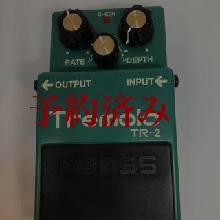 ボス(BOSS)のBOSS TR2 トレモロ ギター用エフェクター(その他)