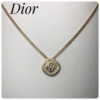 Christian Dior - ☆美品★ クリスチャンディオール Christian Dior ネックレス