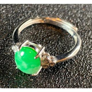 卸値 指輪 本翡翠 緑色 ヒスイ A貨 シルバー 誕生日プレゼント 本物保証01(リング(指輪))
