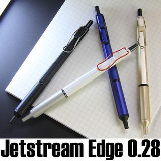 ミツビシエンピツ(三菱鉛筆)のジェットストリーム エッジ世界最小ボール径0.28mm 4本(ペン/マーカー)