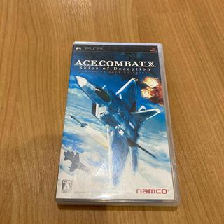 PlayStation Portable - ACECOMBAT Xスカイズオブデセプション PSP