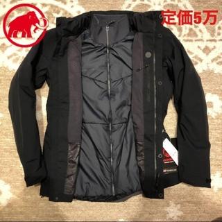 マムート(Mammut)のMAMMUT Trovat 3 in 1 HS Hooded Jacket(マウンテンパーカー)