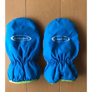 モンベル(mont bell)のモンベル 手袋 ミトン(手袋)