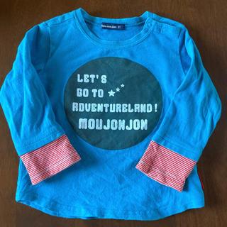 ムージョンジョン(mou jon jon)のロンT ムージョンジョン 80(Tシャツ)