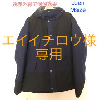 コーエン(coen)の【coen】AIRCONPADアルパインパーカー 機能性中綿アウター 遠赤外線(マウンテンパーカー)