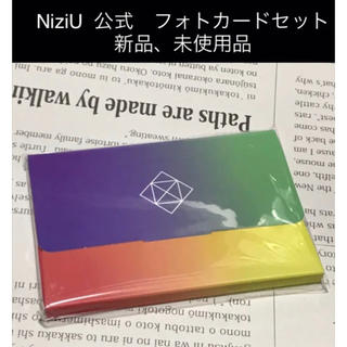 NiziU  公式 フォトカードセット 新品、未使用品