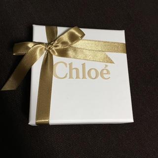 クロエ(Chloe)のクロエリング(リング(指輪))