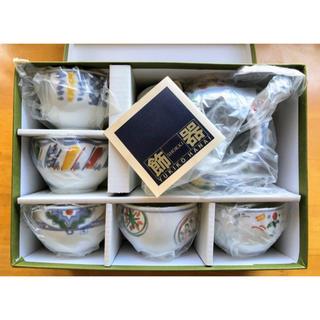 ユキコハナイ(Yukiko Hanai)のYUKIKO HANAI 茶器セット(食器)