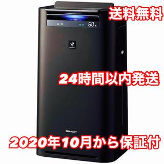 SHARP - 【新品】シャープ プラズマクラスター加湿空気清浄機 KI-HS70-H グレー系