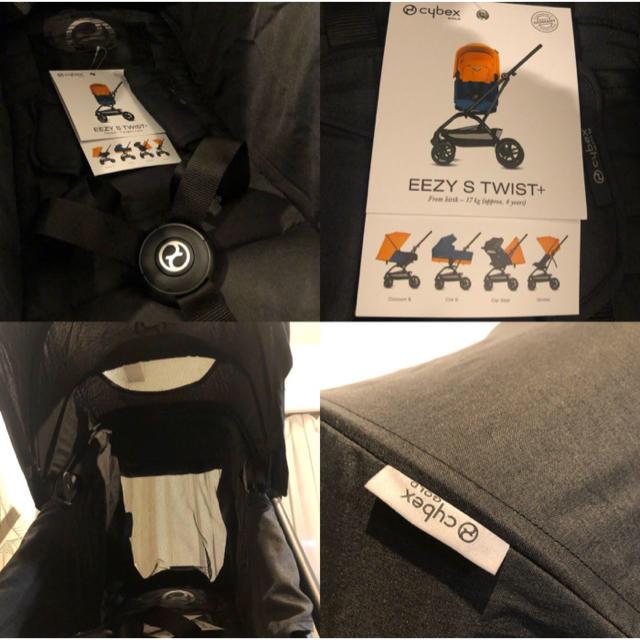cybex(サイベックス)のこちらは、専用ページです✨ キッズ/ベビー/マタニティの外出/移動用品(ベビーカー/バギー)の商品写真