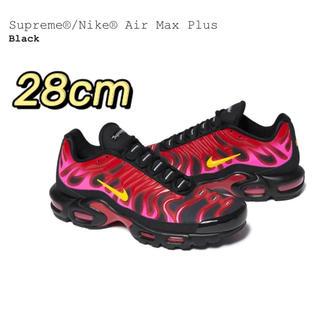 Supreme - Supreme®/Nike® Air Max Plus Black 28cm