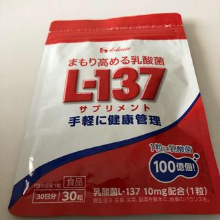 ハウスショクヒン(ハウス食品)のハウス乳酸菌 L-137 サプリメント(ビタミン)