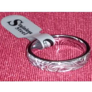 ハワイアンジュエリーステンレスリング スチールシルバー15号(リング(指輪))