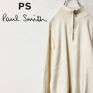 ポールスミス(Paul Smith)のPS Paul Smith ポールスミス ハーフジップ ニット セーター 薄手(ニット/セーター)