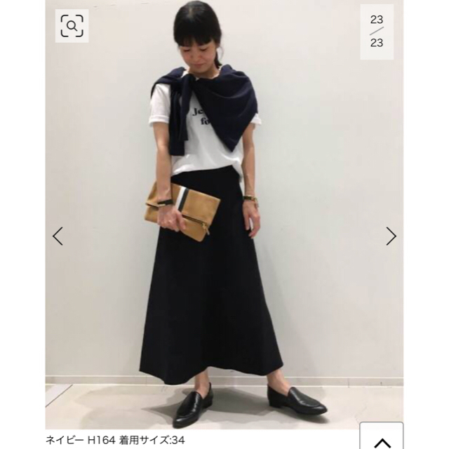 L'Appartement DEUXIEME CLASSE(アパルトモンドゥーズィエムクラス)の【美品】L'Appartement  Flare スカート ブラック 34 レディースのスカート(ロングスカート)の商品写真